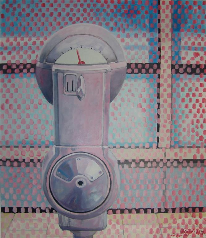 pink park clock malerei diedel